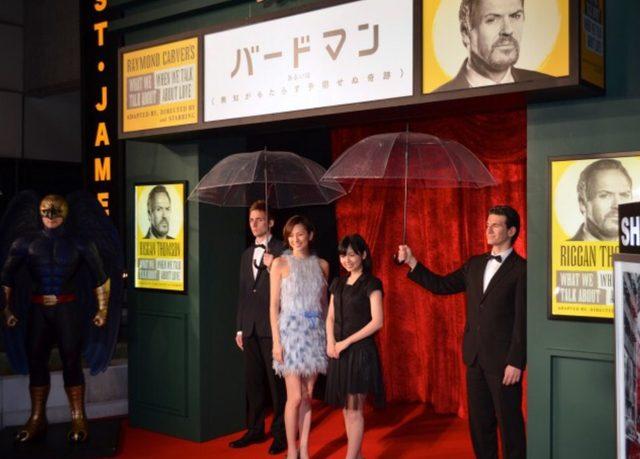 画像: ジャパンプレミアの様子 www.cinematoday.jp