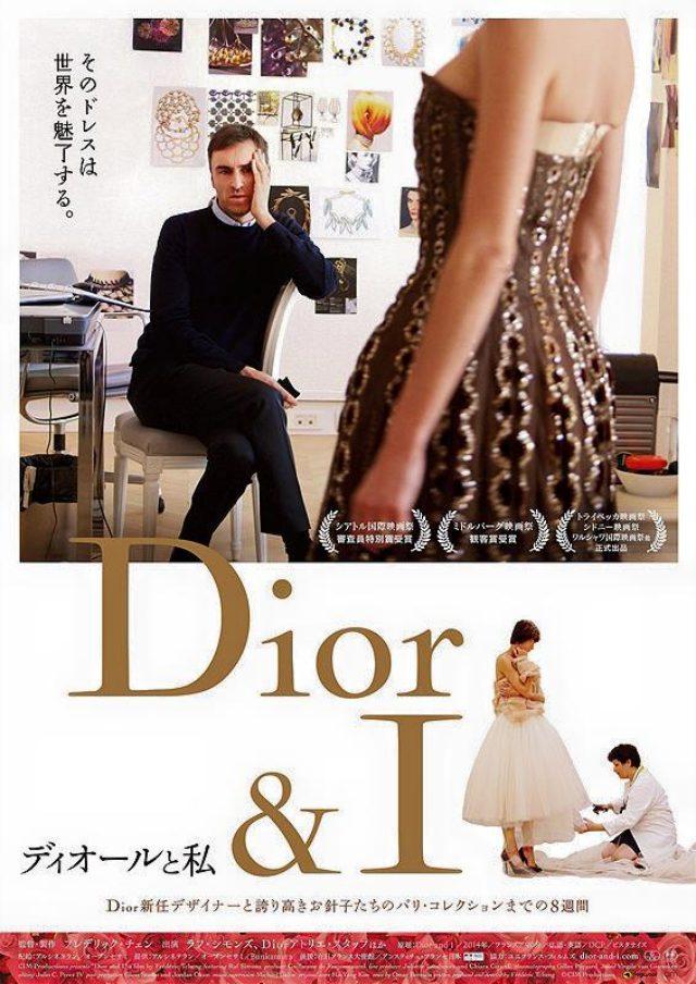 画像: 映画『ディオールと私 (原題: Dior et Moi)』。