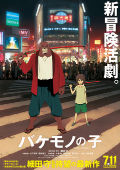 画像: http://animeanime.jp/article/2015/04/11/22824.html