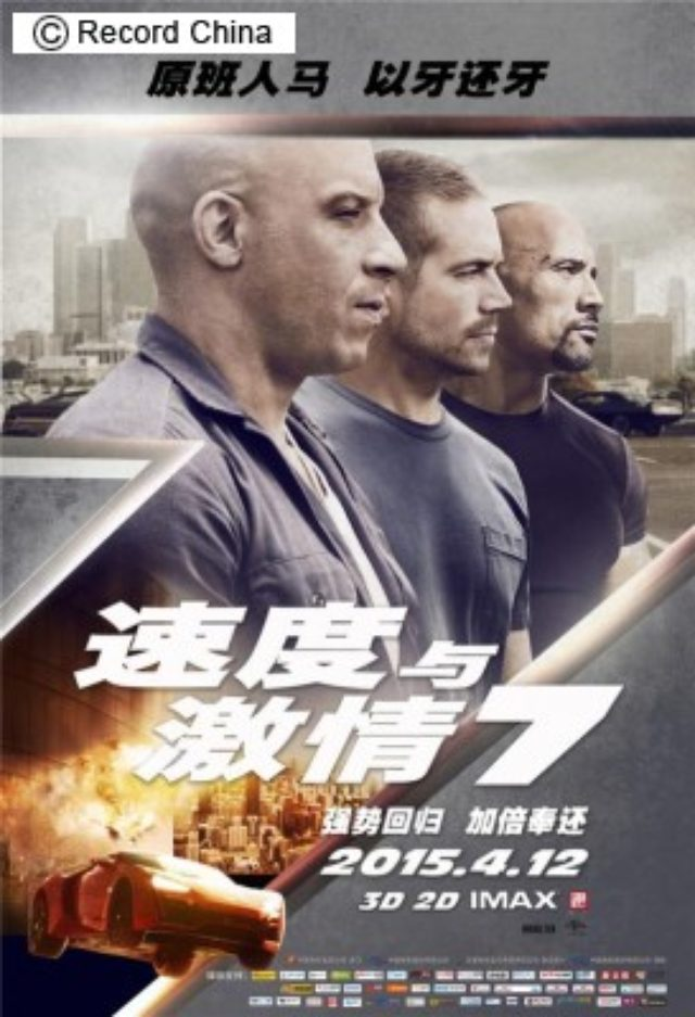画像: http://www.recordchina.co.jp/a106051.html