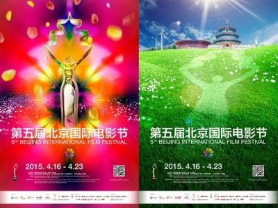 画像: http://www.recordchina.co.jp/a106165.html