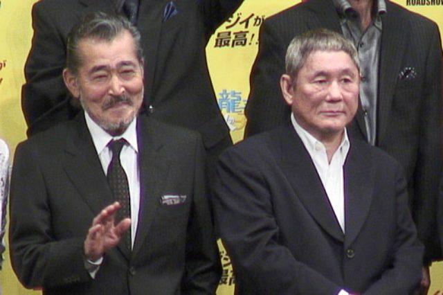 画像: 藤竜也&北野武 http://www.moviecollection.jp/news/detail.html?p=8184