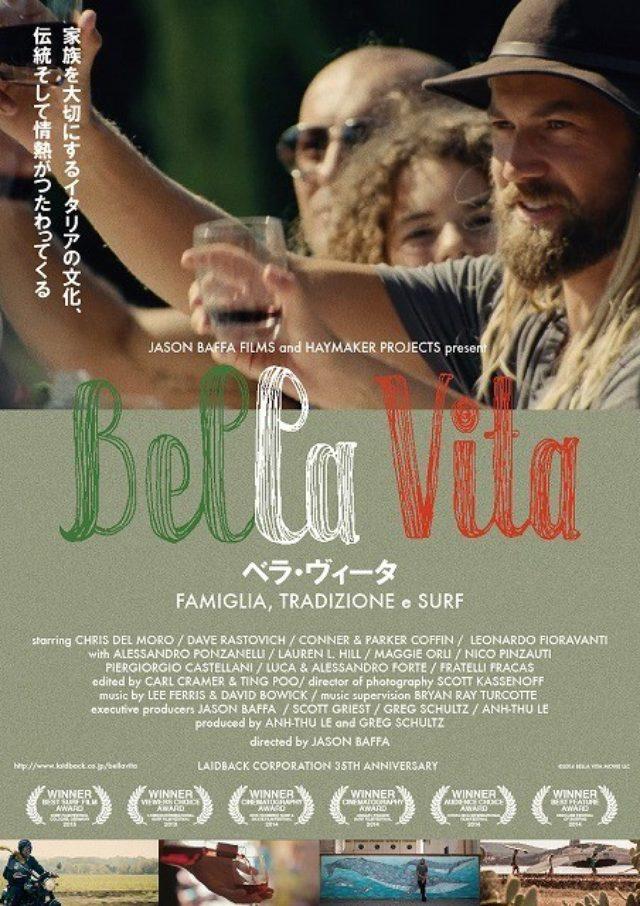 画像: サーフィン、ワイン、美しいイタリアの風景が一杯詰まったロードムービー『ベラ・ヴィータ』6月公開