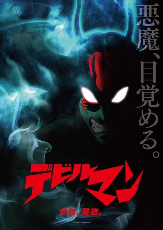 画像: http://www.cinematoday.jp/image/N0072503_l