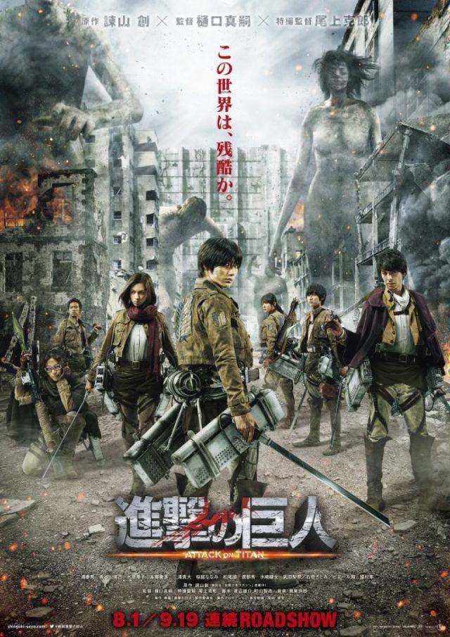 画像1: http://www.cinematoday.jp/page/N0072527