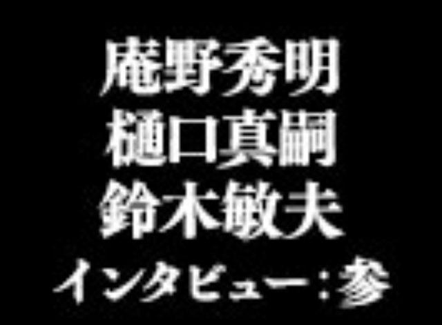 画像2: 熊本での開催が最後となる「館長庵野秀明 特撮博物館」が熊本市現代美術館にて、4月11日 (土)から開催中!
