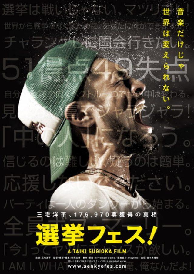 画像: http://dot.asahi.com/billboardnews/2015042400096.html