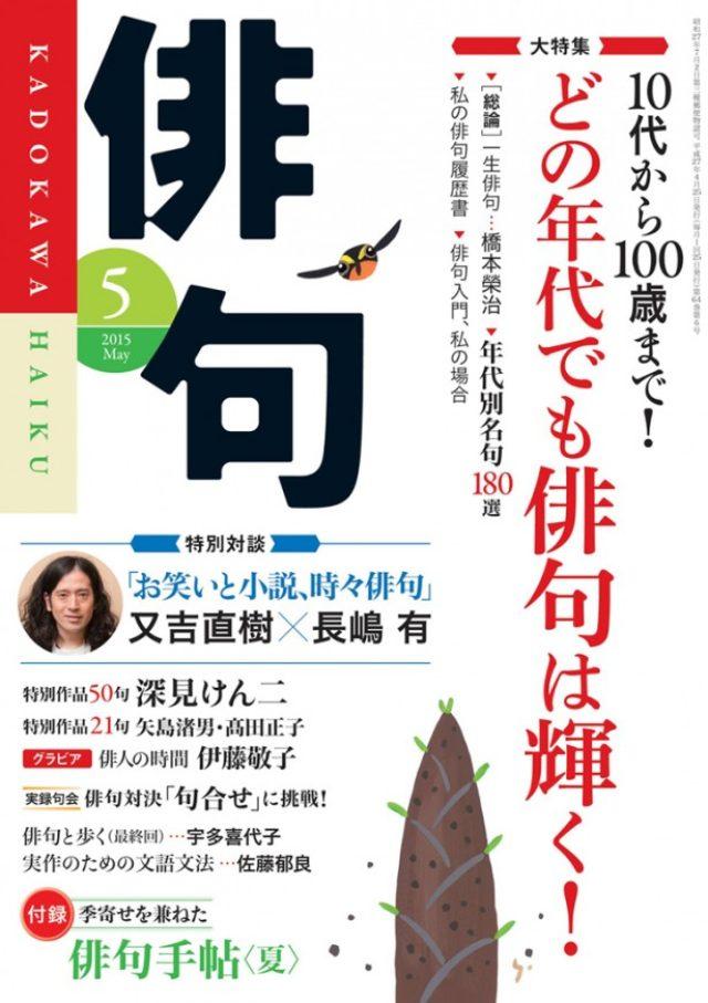 画像2: ピース又吉「火花」語る!芥川賞?小説はお笑いより大変