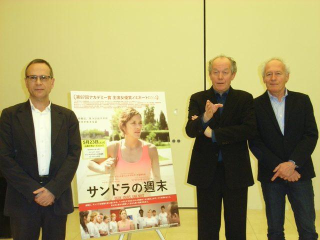 画像: 左からプロデューサーのドニ・フロイド、リュック・ダルデンヌ(弟)、 ジャン=ピエール・ダルデンヌ(兄) photo by yoko KIKKA