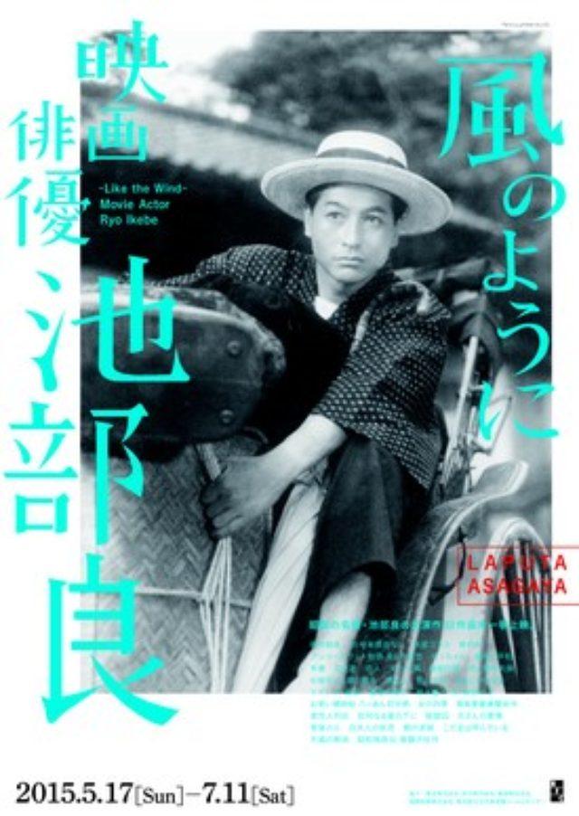 画像: http://intro.ne.jp/contents/2015/05/05_1855.html