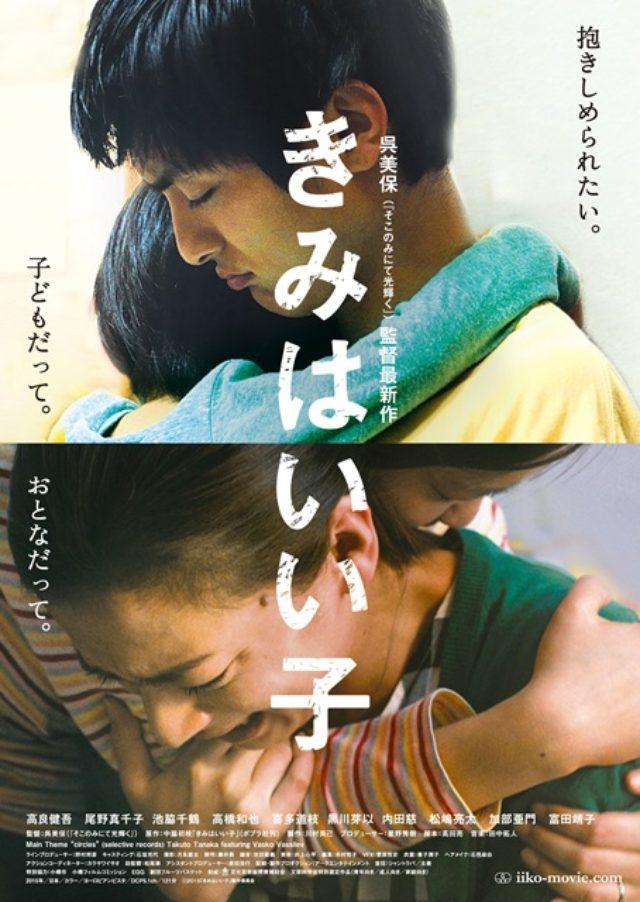 画像: http://news.mynavi.jp/news/2015/05/19/677/