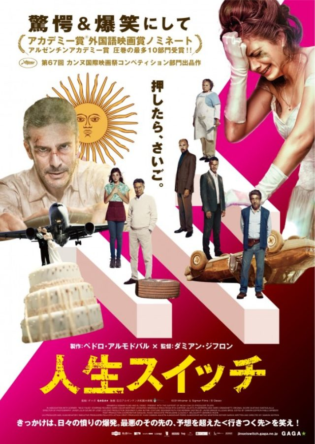 画像: http://www.cinematoday.jp/page/N0073296