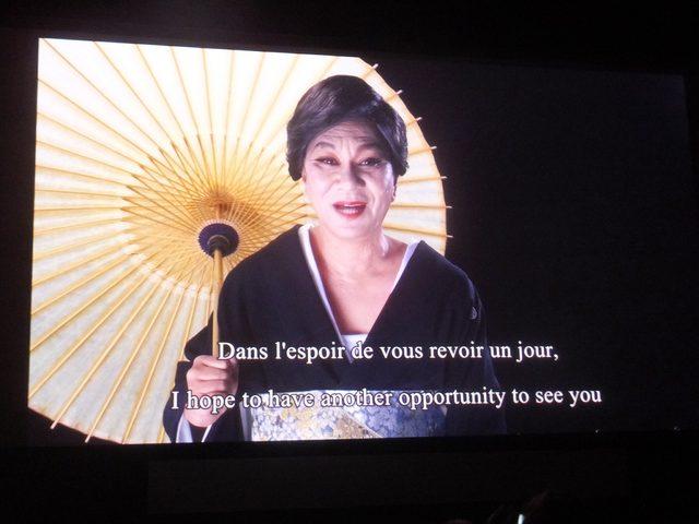 画像: 三池崇史監督のビデオメッセージ。芸者に転職するので『極道大戦争』のような作品はもう撮りません、って。