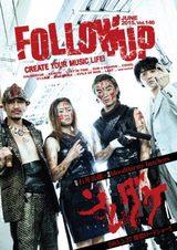 画像2: http://www.cinematopics.com/cinema/news/output.php?news_seq=25069