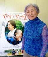画像: http://www.daily.co.jp/gossip/nakayamacolumn/2015/05/21/0008047222.shtml