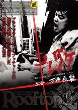 画像1: http://www.cinematopics.com/cinema/news/output.php?news_seq=25069