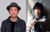 画像: 宮藤官九郎、神木隆之介 http://www.moviecollection.jp/news/detail.html?p=8343