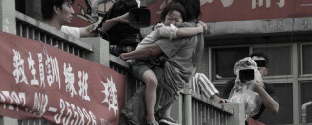 画像: 『あなたなしでは生きていけない』 http://www.cinemart.co.jp/theater/special/lastpresent/