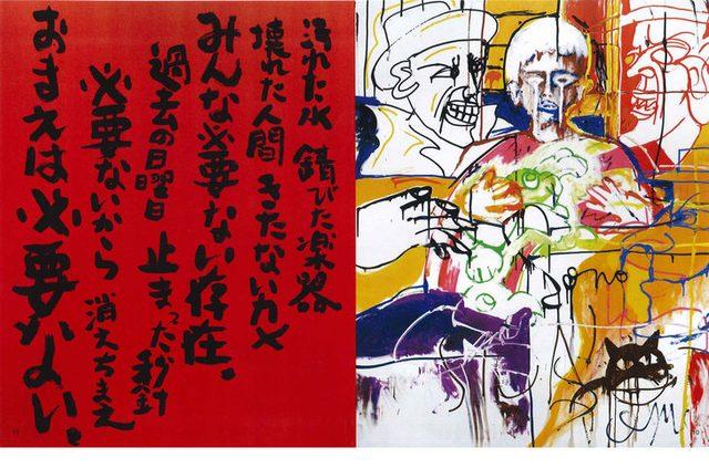 画像2: http://natalie.mu/eiga/news/149075