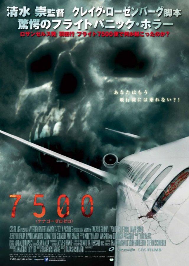 画像: http://www.cinematoday.jp/page/N0073744
