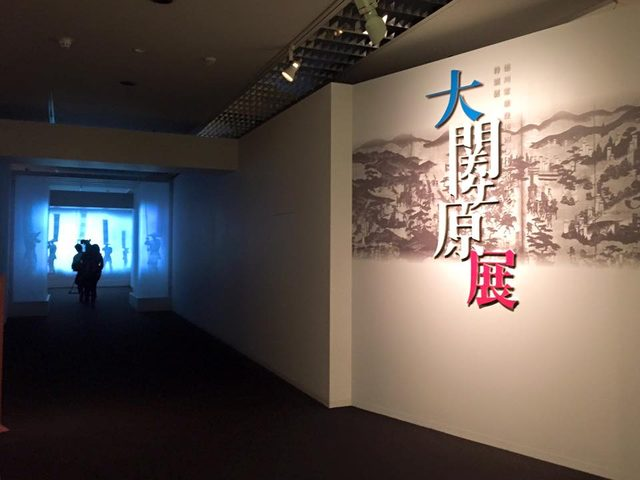 画像1: (c)京都文化博物館 映像情報室 The Museum of Kyoto, Kyoto Film Archive http://www.bunpaku.or.jp/exhi_film.html