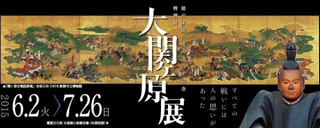 画像: (c)京都文化博物館 映像情報室 The Museum of Kyoto, Kyoto Film Archive