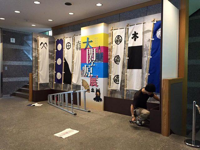 画像4: (c)京都文化博物館 映像情報室 The Museum of Kyoto, Kyoto Film Archive http://www.bunpaku.or.jp/exhi_film.html