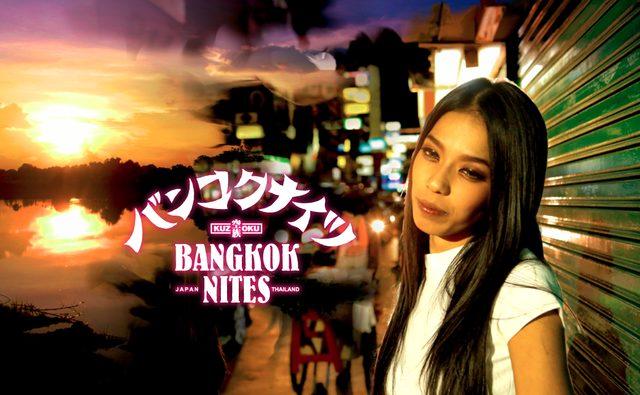 画像: 「バンコクナイツ」オフィシャルHPより www.bangkok-nites.asia