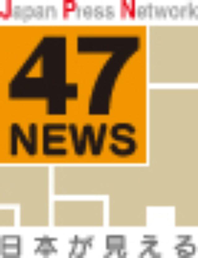 画像: 安藤サクラが主演2作品語る 「生きるエネルギーくれる」 - 47NEWS(よんななニュース)