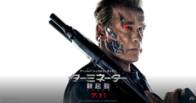 画像: 映画『ターミネーター:新起動/ジェニシス』オフィシャルサイト 7.11