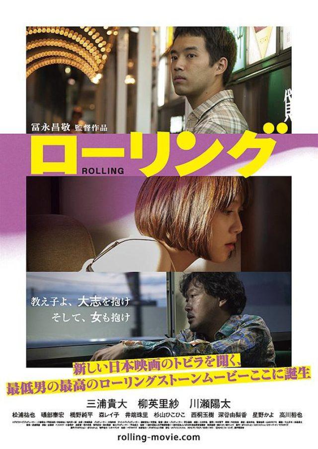 画像: 2015年6月13日(土)より、新宿K's cinemaほか 全国順次ロードショー!
