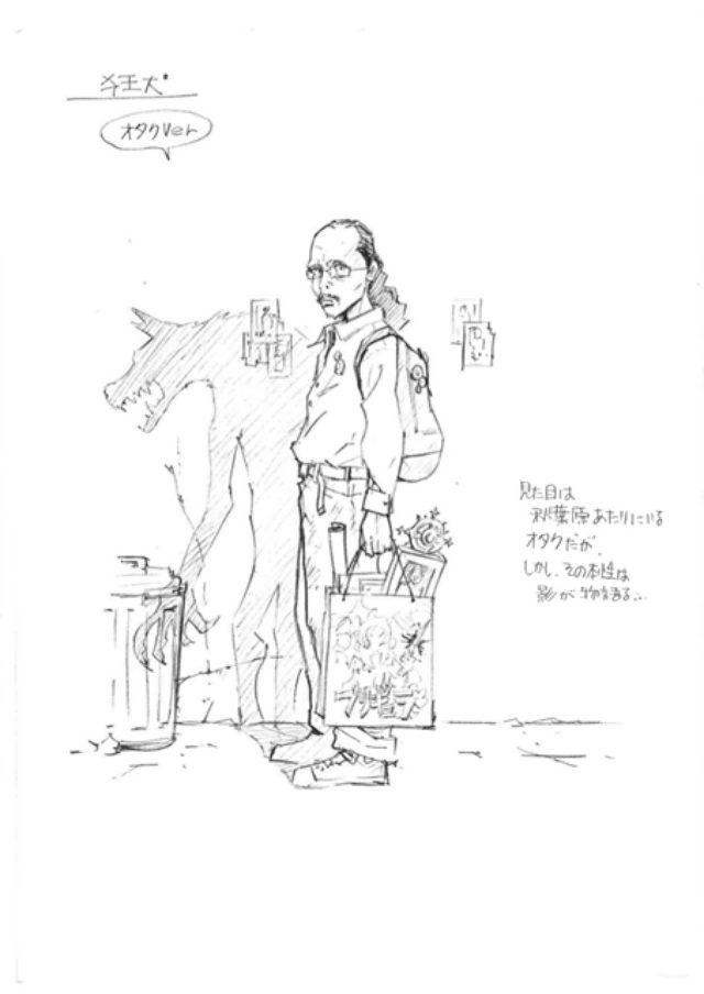 画像: (C) 2015「極道大戦争」製作委員会 画コンテ:相馬宏光 http://news.mynavi.jp/news/2015/06/11/522/