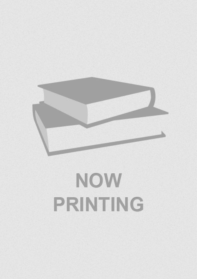 画像: 『絢爛たる影絵 小津安二郎』高橋治 | 文庫 - 文藝春秋BOOKS