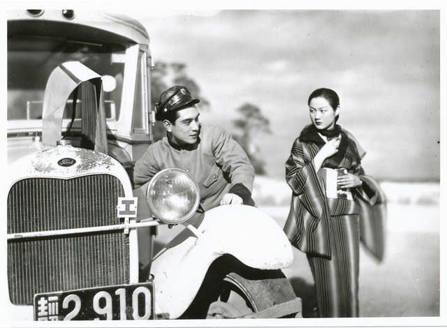 画像: 『有りがたうさん』 (C)1936 松竹株式会社