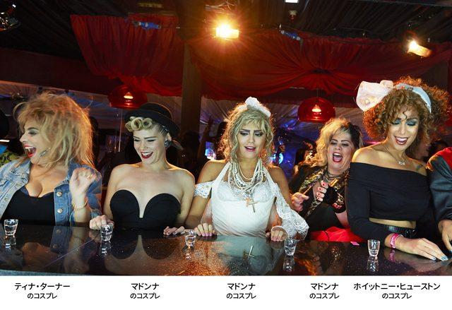 画像: 7月10日(金)公開『踊るアイラブユー♪』