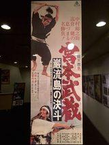 画像1: 京都文化博物館 映像情報室 The Museum of Kyoto, Kyoto Film Archive