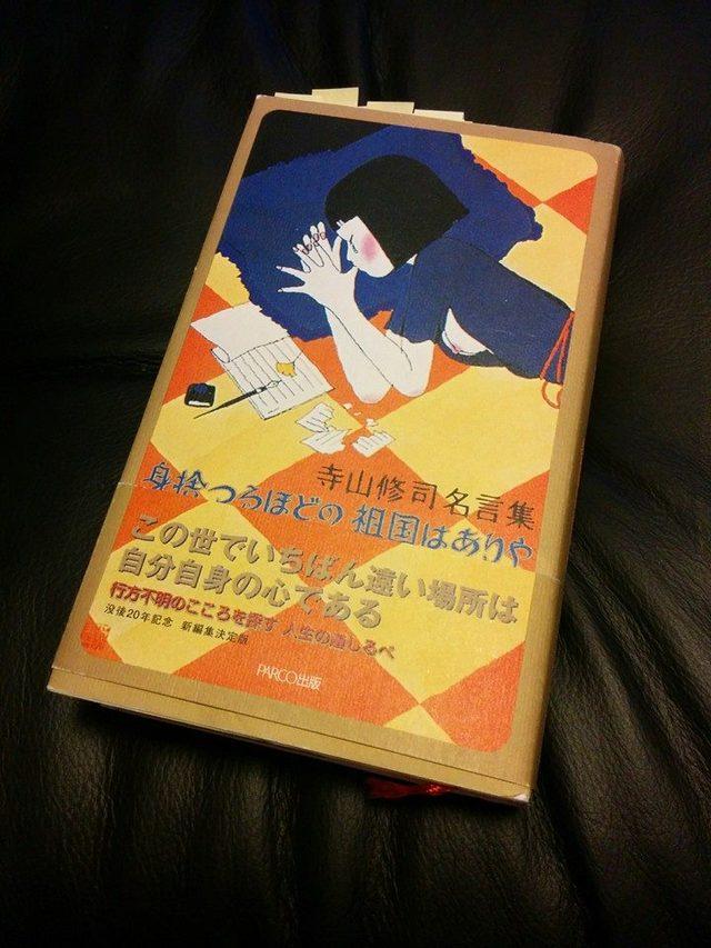 画像1: ©cinefil.tokyo