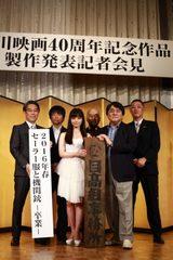 画像1: http://prtimes.jp/main/html/rd/p/000001584.000007006.html