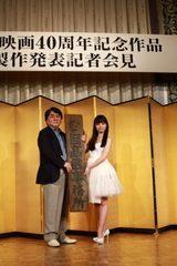画像2: http://prtimes.jp/main/html/rd/p/000001584.000007006.html