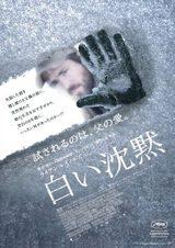 画像: http://www.cinematopics.com/cinema/news/output.php?news_seq=25700