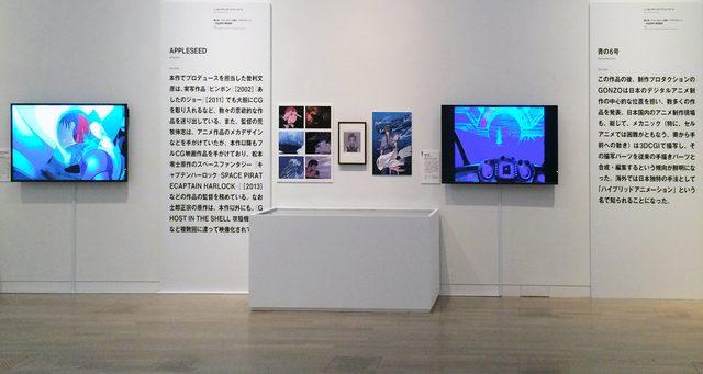 画像: 第2章、左手は[APPLESEED]、右手は[青の6号] ©cinefil.asia