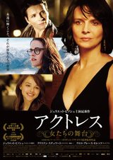 画像: ポスタービジュアル http://www.cinematopics.com/cinema/news/output.php?news_seq=25733