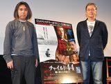 画像: 藤原ヒロシとロバート・ハリス http://eiga.com/news/20150625/20/
