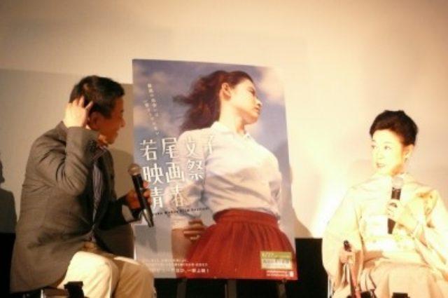 画像: 若尾文子、「小津安二郎は理想の人」と告白