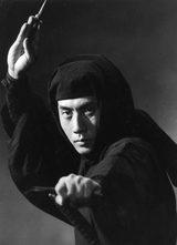 画像1: 『忍びの者』1961(昭和36)年東映京都作品/110分・カラー