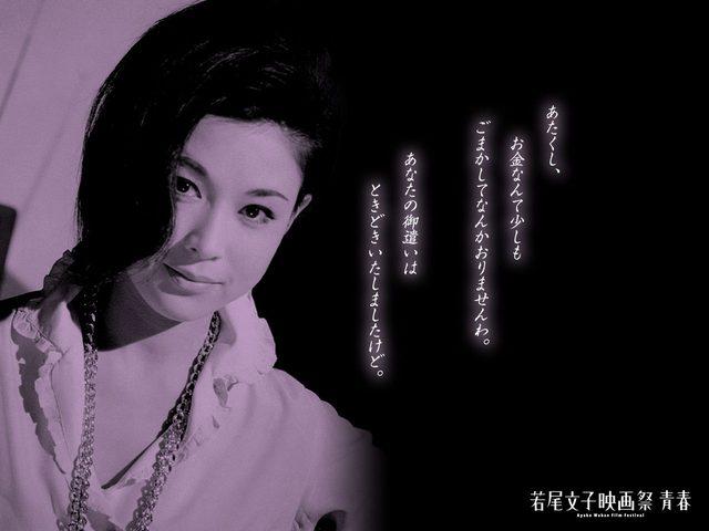 画像2: http://cinefil.tokyo/_ct/16843572