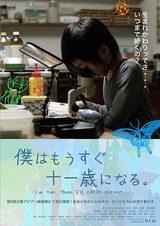 画像: CO2作品上映情報/神保慶政監督 | シネアスト・オーガニゼーション大阪 – CO2