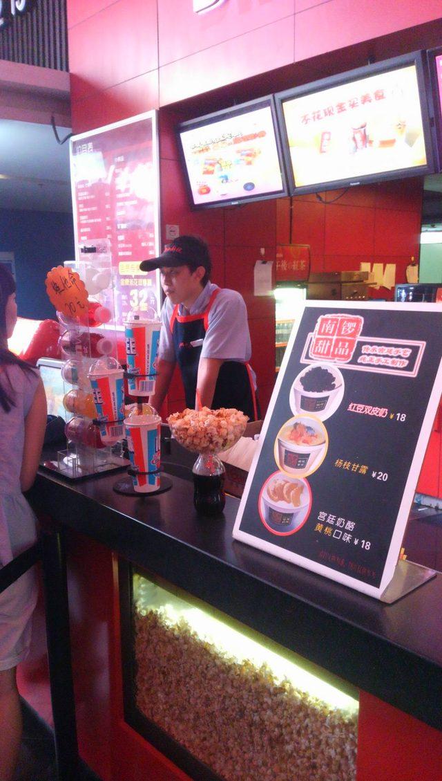 画像2: 2015年中国の映画館事情