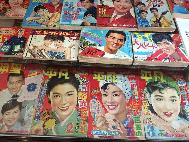 画像: 昭和のスターがいっぱい
