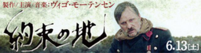 画像: 映画「涙するまで、生きる」公式サイト